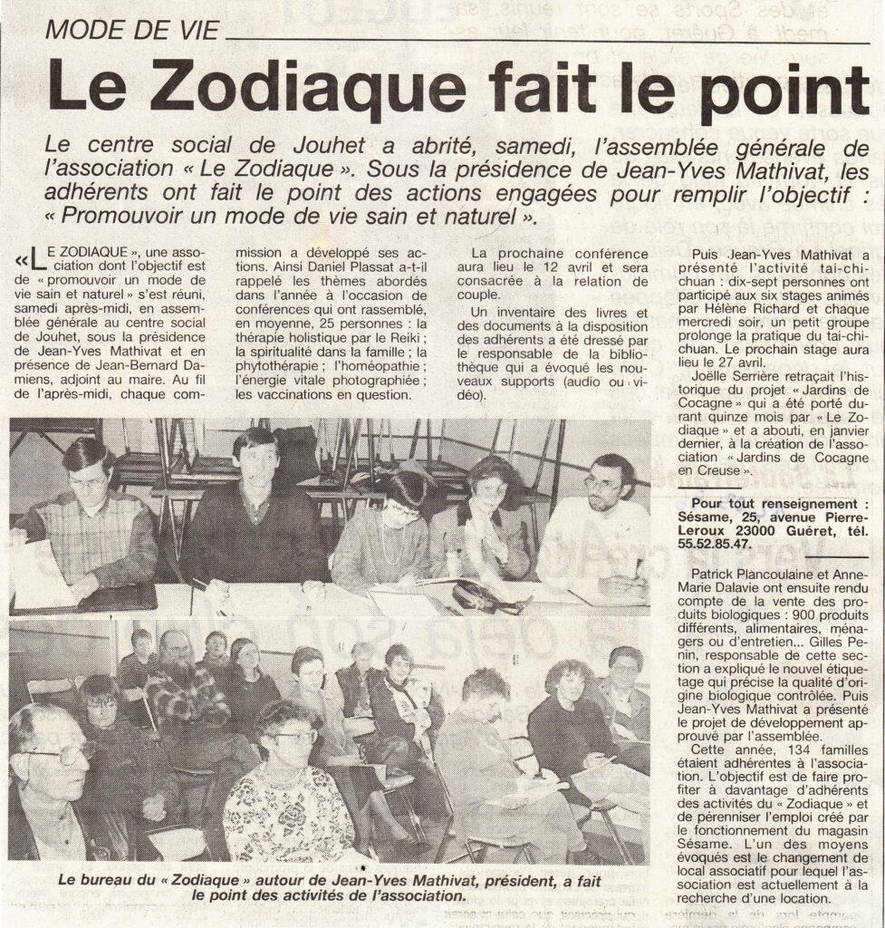Association Le Zodiaque - Presse 12 mars 1996